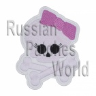 Scull Emo pink embroidered patch