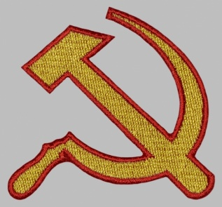 The hammer and sickle of the USSR symbol #1 v2