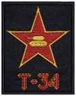 Tank T-34 soviet CCCP USSR embroidered patch #1