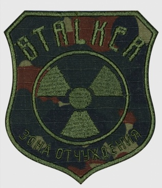 Stalker alienation zone radiation patch #6