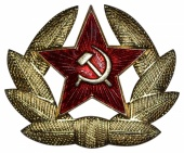 Soviet military red star insignia badge
