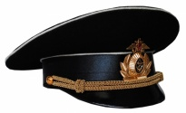 Russian Military Navy Warrant officer Parade Uniform Visor Hat Black