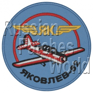 Yakovlev Yak-52 plane embroidered patch v2