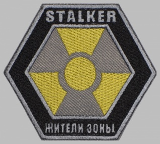 Stalker game Residents of the area patch