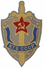 KGB USSR SSSR CCCP emblem coat of arms embroidered big patch #3