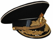Russian Military Navy Admiral Parade Uniform Visor Hat Black